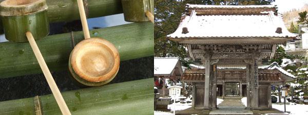龍澤山善寶寺2