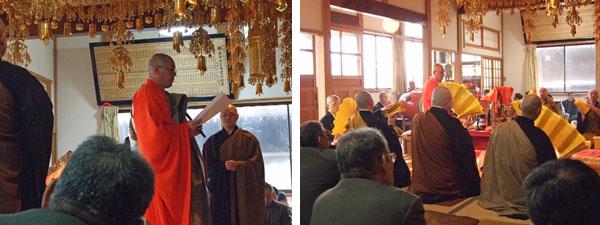 僧侶によるご祈祷~仏照寺