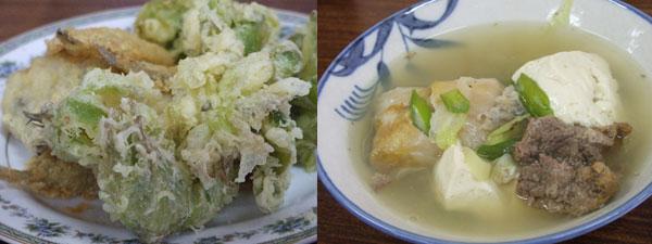 宴席の料理~浜新保