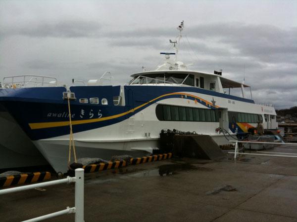 粟島汽船新船『きらら』